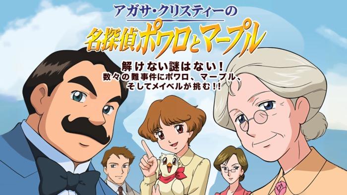 06 anime
